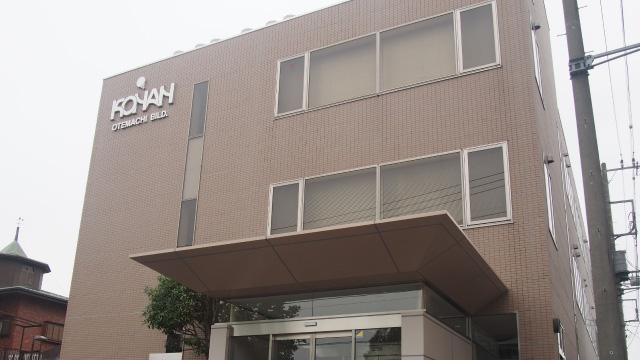 就労センター土浦